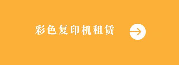 彩色万博体育网址网万博娱乐下载客户端
