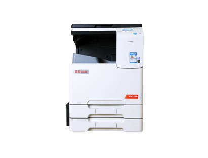 震旦彩色数码复合机-ADC283